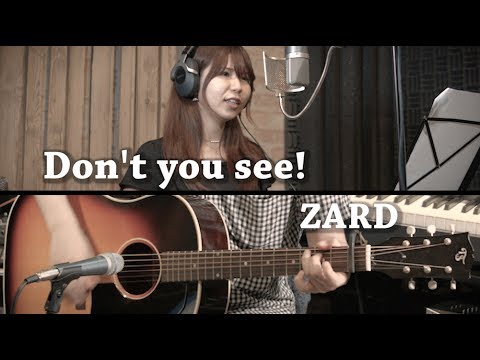 Don't You See! / ZARD  【歌詞付きカバー】ドラゴンボールGT Ending  By GBG