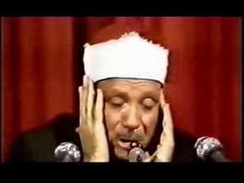عبد الباسط عبد الصمد تجويد mp3 تحميل