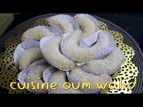 oum-walid-gateau-aid-2020-au-citron-et-noix-de-coco-ام-وليد-حلوة-العيد-السريعة-بالليمون-و-جوز-الهند