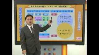TAC宅建講座の吉田佳史講師が宅建の魅力についてわかりやすく解説します...