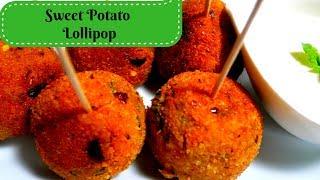 healthy sweet potato lollipop in tamil | kids snacks| potato lollipop recipe in tamil
