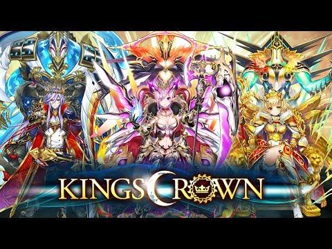 【白猫プロジェクト】KINGS CROWN PV