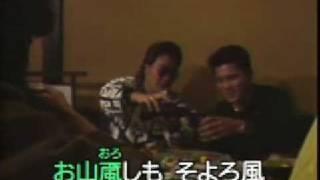 懐メロカラオケ189 「関東一本〆」カラオケver 原曲 ♪二葉百合子.