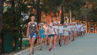 фильм ДОЛ ЭКСПРЕСС Кабардинка -лето 2018