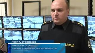 В городе презентована система видеонаблюдения(, 2012-12-17T06:46:18.000Z)