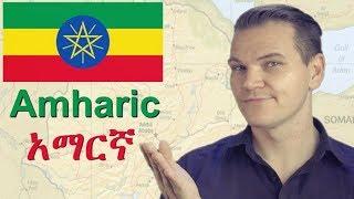 amharic-a-semitic-language-of-ethiopia