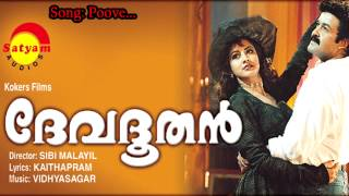 Poove -  Devathoothan