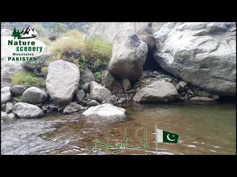 District Torghar Village Mangri pakistan