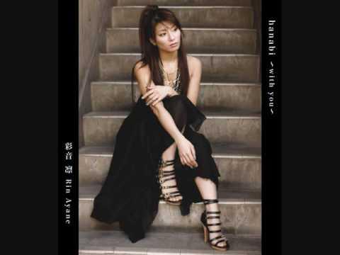 2009.8.19発売 彩音凛デビューシングル 『hanabi ~with you~』 タイトル曲の『hanabi ~with you~』のサビ部分になります。 ご試聴ください.