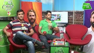 SRH vs KKR: Russell के तूफान को रोक पाएगी हैदराबाद | Sports Tak