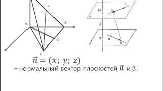 С2 ЕГЭ. Расстояние между скрешивающиеся прямыми(Все формулы, понятия и алгоритмы находятся по данной ссылке http://egelesson.ucoz.ru/publ, в статье