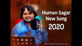 new human sager song    new human sager sad song    human sager sad song   