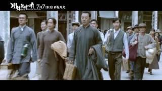張碧晨《曾經守候》 電影《明月幾時有》宣傳曲