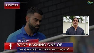 Unnecessary Criticism on Virat and Dhoni | Shoaib Akhtar on IND vs NZ | World Cup 2019