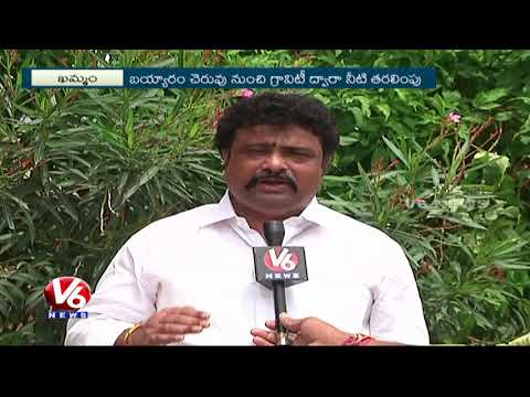 Special Report On Khammam District Seetharama Project | V6 News