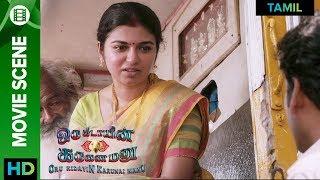 The start of goat slaughter journey   Oru Kidayin Karunai Manu   Movie Scene   Vidharth, Raveena