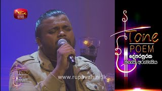 Raa Ahase @ Tone Poem with Billy Fernando Thumbnail