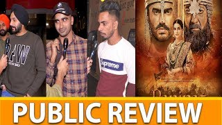 Panipat Movie Public Review | First Day First Show Review | Sanjay Dutt, Arjun Kapoor, Kriti Sanon