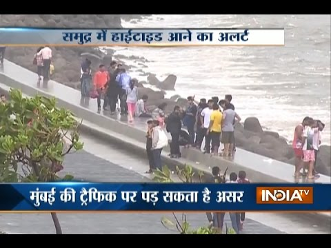 Weather Forecast: High Tide, Heavy Rain Warning in Mumbai, Konkan