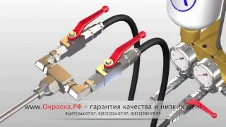 Устранение неисправности инъекционного насоса для смол и микроцементов ASpro 600® своими руками(, 2015-12-06T17:16:58.000Z)