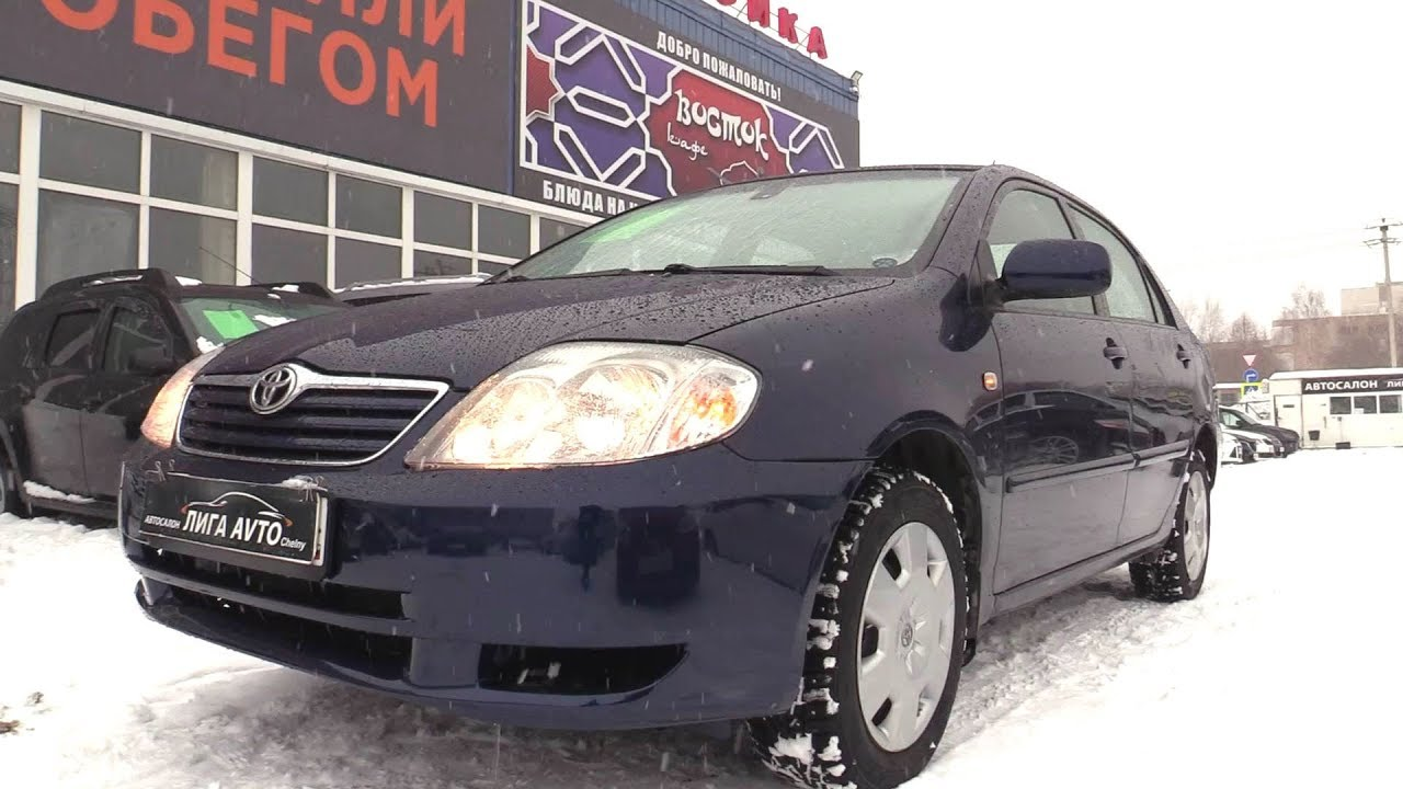 2005 TOYOTA COROLLA. Start Up, Engine, and In Depth Tour.
