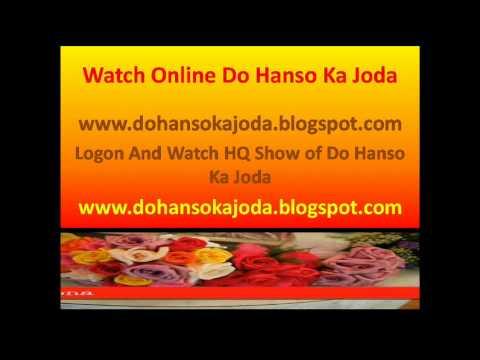 Watch Online Do Hanson Ka Joda 23rd July 2010