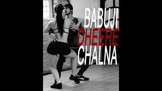 Babuji Dheere Chalna | Vivek Vishwanathan | Romina Basone..