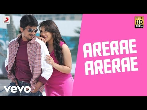 OK OK Telugu - Arerae Arerae Video | Harris Jayaraj