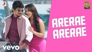 OK OK Telugu - Arerae Arerae Video   Harris Jayaraj