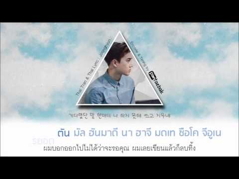 [Karaoke - Thaisub] EXO - My Answer (Korean ver.)