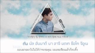 [Karaoke - Thaisub] EXO - My Answer (Korean ver.)
