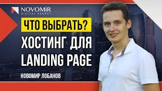 видео Бесплатный хостинг сайтов с PHP и MySQL
