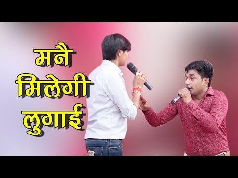 पेप्सी शर्मा की सबसे पसंदीदा रागिनी || इस रागनी में लठ गाड़ दिया || Full Modinagar Ragni Competition