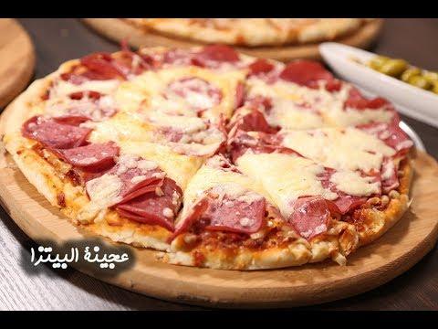 صورة  طريقة عمل البيتزا طريقة عمل عجينة البيتزا الهشة طريقة عمل البيتزا من يوتيوب