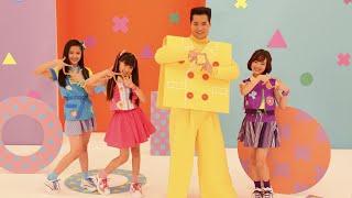 lovely² - 〇×△□ ~まる・ばつ・さんかく・しかく~ feat.CRAZY四角形(Maru Batsu Sankaku Shikaku) MV YouTube ver.