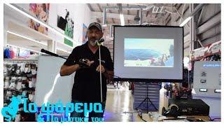 Σεμινάριο Super Action  με τον Παναγιώτη Φιλόπουλο - Ιαπωνική τεχνική Tai Rubber Part 1