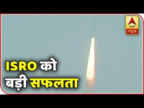 Top News: India's PSLV Rocket Successfully Puts Imaging Satellite Into Orbit | ABP News