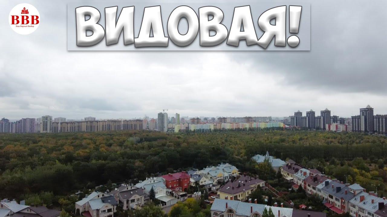 НЕДОРОГО! Однокомнатная квартира в Центральном районе Воронежа.