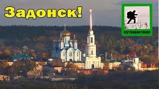 Вело путешествие по городам России, день 6, серия 11