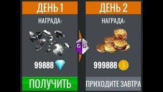 как   Взломать   на   Алмазы   и   Монеты   Sniper 3D Assassin