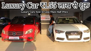 Top Class Second Hand Luxury Cars Stock | Audi , BMW , Mercedes , Skoda | MCMR