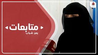 ناشطات في مأرب : المليشيا تنتهك كل القيم ضد المرأة اليمنية
