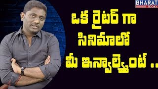 Writer Prasanna Kumar About His Involvement In Movies As A Writer || Tea Time With Celebrity