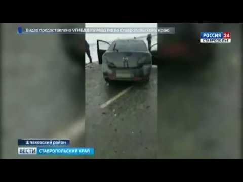 Новые жертвы автоаварий на Ставрополье