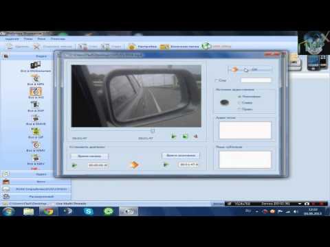 Работа с программой Format Factory (изменение формата файла)