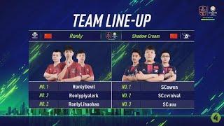 Ronly vs Shadow Cream - Tứ kết Dual - Trận 3 Nhánh thua [EACC Spring 2019]