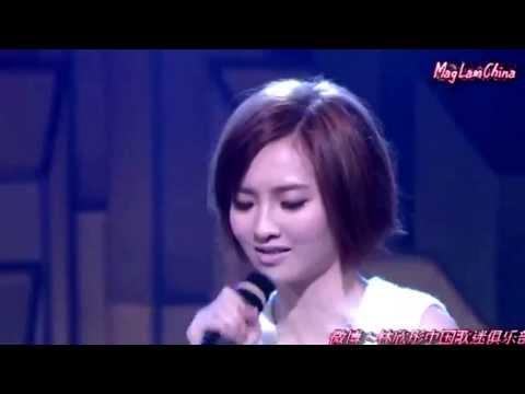林欣彤 Mag Lam 的完美演繹 - 忘川