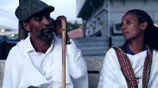 New Eritrean Drama 2018 -by Awet Ghebretnsae  ብርሃኖም ዘጥፍኡ ከዋኽብቲ