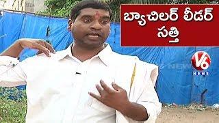 Bithiri Sathi As Bachelor Politician. Satirical Conversation With S...