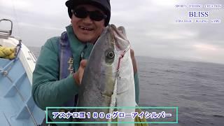 角島沖ハイレスポンスジギング